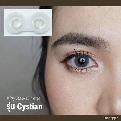 Vassen Cystian Gray Contact Lens