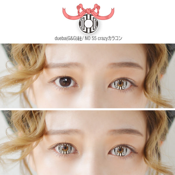 DUEBA COSPLAY LENS BLACK WHITE MICROCHIP HALLOWEEN CONTACT LENS