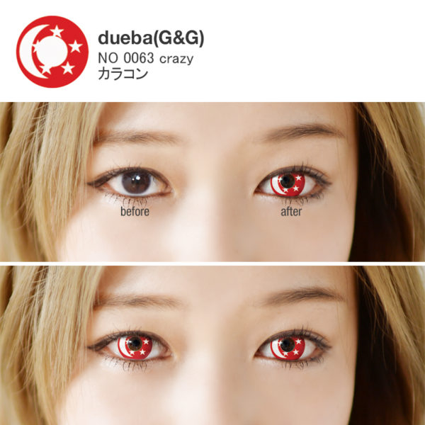 DUEBA COSPLAY LENS RED MOON STARS HALLOWEEN CONTACT LENS