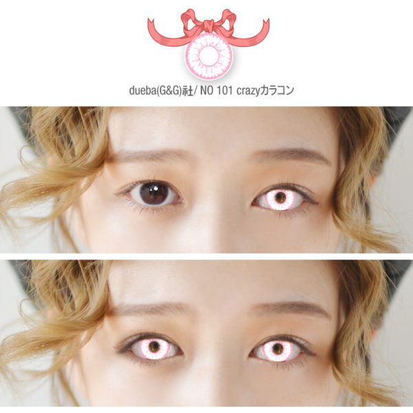 DUEBA COSPLAY LENS PALE ZOMBIE EYES HALLOWEEN CONTACT LENS