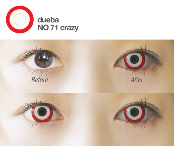 DUEBA COSPLAY LENS RED SAW SPIRAL EYES HALLOWEEN CONTACT LENS