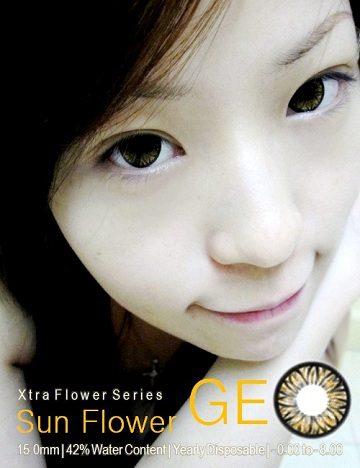 GEO FLOWER SUNFLOWER WFL-A24 BROWN CONTACT LENS