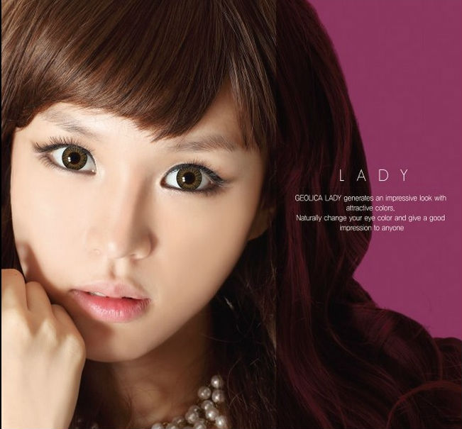 GEOLICA LADY BROWN GS-A14 BROWN CONTACT LENS