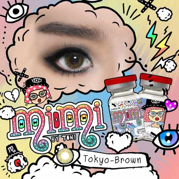 MIMI BABY XILENE BROWN CONTACT LENS