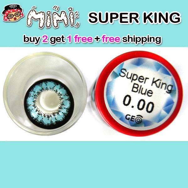 MIMI SUPER KING BLUE CONTACT LENS