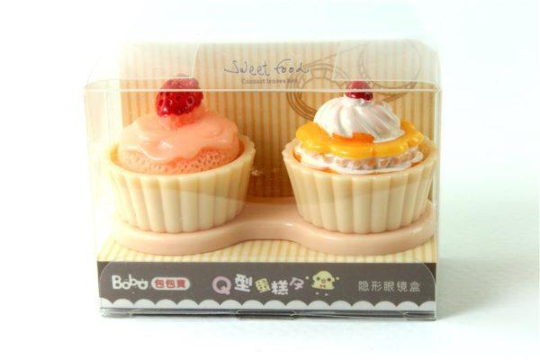Cupcake Contact Lens Case Vanilla