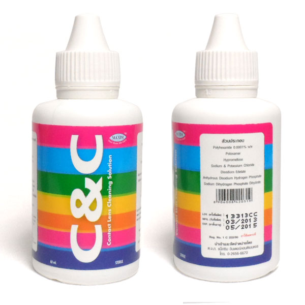MAXIM C&C CONTACT LENS CLEANING SOLUTION 60 ML MULTI-PURPOSE SOLUTION FOR SOFT A