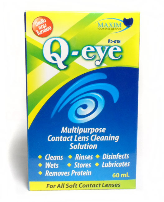 MAXIM Q-ai MULTIPURPOSE CONTACT LENS CLEANING SOLUTION 60 ML COMPLETE CARE AND C